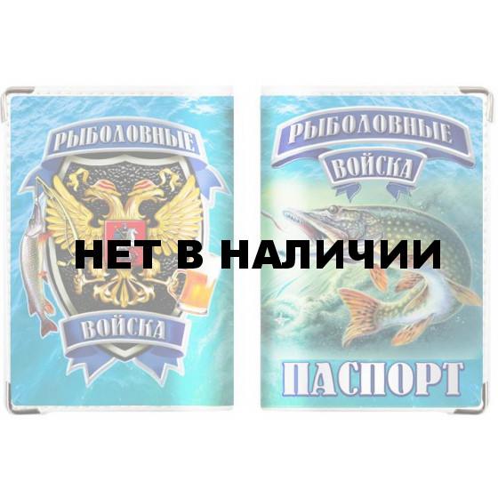 Обложка VoenPro на паспорт Рыболовные войска