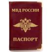 Обложка VoenPro на паспорт с гербом МВД России