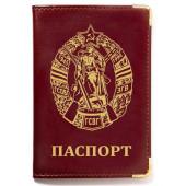 Обложка VoenPro на паспорт с тиснением ГСВГ