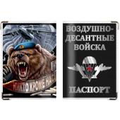 Обложка VoenPro на паспорт ВДВ с медведем