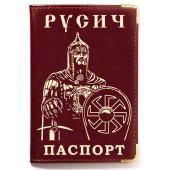 Обложка VoenPro на паспорт Русич