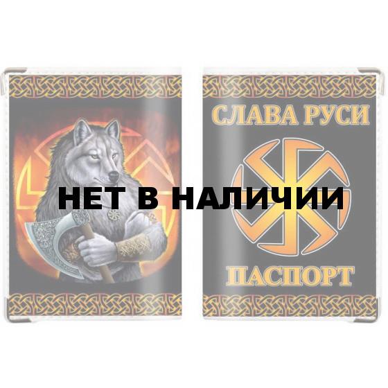 Обложка VoenPro на паспорт Волк Коловрат