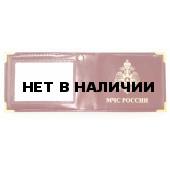 Обложка VoenPro на удостоверение МЧС России