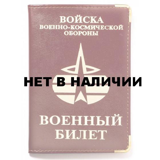 Обложка VoenPro на военный билет Войска военно-космической обороны