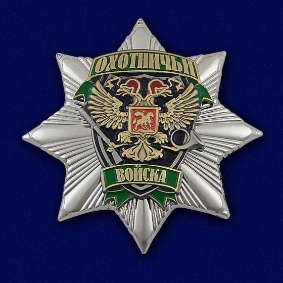 Орден VoenPro Звезда охотника в бархатистом футляре с прозрачной крышкой