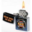 Отличная VoenPro бензиновая зажигалка Военная разведка