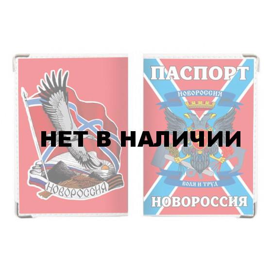 Обложка VoenPro на паспорт Новороссии