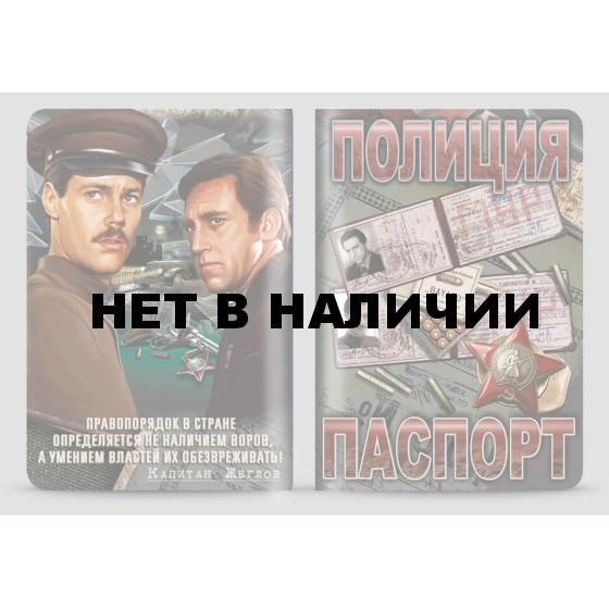 Обложка VoenPro на паспорт Полиция