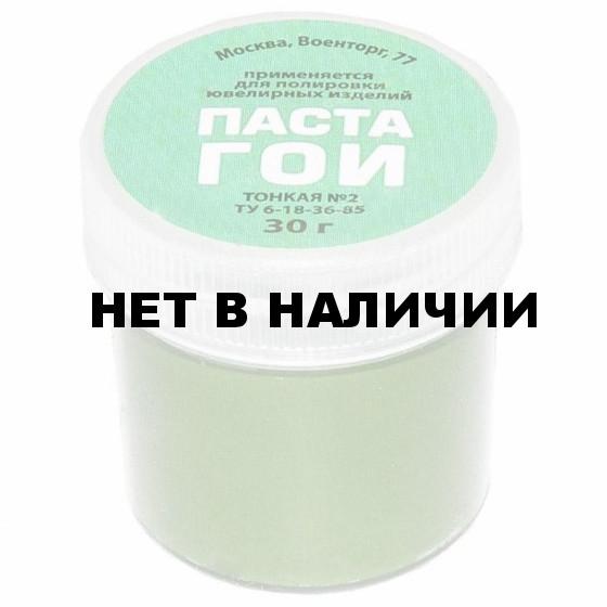 Паста ГОИ №2