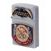 Подарочная VoenPro зажигалка 100 лет Военной разведки