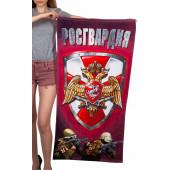 Полотенце VoenPro Росгвардия