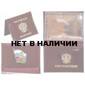 Портмоне-обложка VoenPro для удостоверения с жетоном Россия