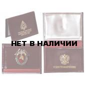 Портмоне-обложка VoenPro для удостоверения с жетоном Пожарный Надзор МЧС РФ