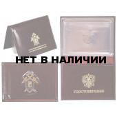 Портмоне-обложка VoenPro для удостоверения с жетоном Следственный Комитет РФ