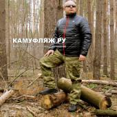 Брюки Горка-3 рип-стоп A-Tacs FG