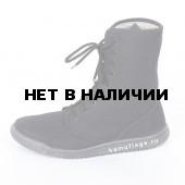 Кеды Бутекс ЛМ1 черные
