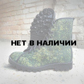 Кеды тактические Garsing Berkut New м. 05118 цифра