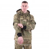 Костюм Антигнус рип-стоп A-Tacs FG