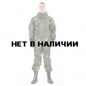 Костюм Антигнус рип-стоп сфера