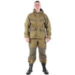 Костюм Снайпер-2 с налокотниками и наколенниками хаки с накладками олива