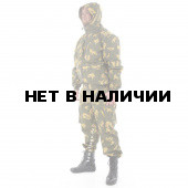 Костюм KE Tactical Тактика-2 рип-стоп березка желтая