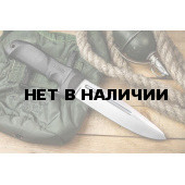 Нож Kizlyar Supreme Centurion AUS-8 Satin с фиксированным клинком