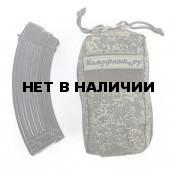 Подсумок KE Tactical утилитарный вертикальный ЕМР
