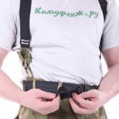 Ремень KE Tactical с застежкой на фастекс Apri 50 мм черный версия 2016 года