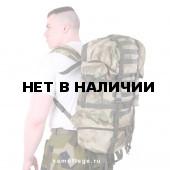 Рюкзак патрульный KE 50 литров A-Tacs FG