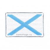 Шеврон Андреевский флаг прямоугольник 5х8 см белый/синий