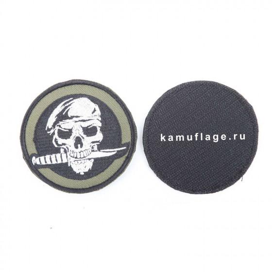 Шеврон KE Tactical Череп с ножом круглый 8 см олива/черный/белый