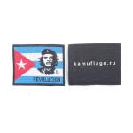Шеврон флаг Чегевара прямоугольный 9х7 см синий/белый/красный