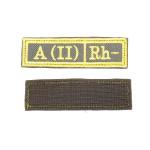 Шеврон Группа крови A (II) Rh- прямоугольник 2,5х9,5 см олива/желтый