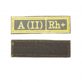 Шеврон Группа крови A (II) Rh+ прямоугольник 2,5х9,5 см олива/желтый