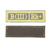 Шеврон KE Tactical Группа крови B (III) Rh+ прямоугольник 2,5х9,5 см олива/желтый