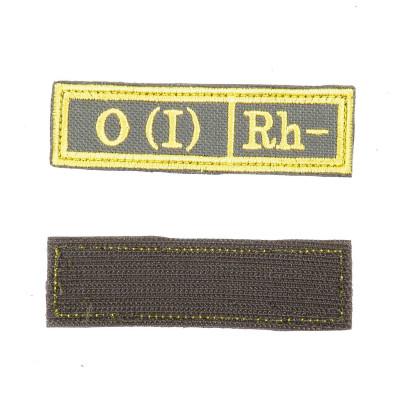 Шеврон Группа крови O (I) Rh- прямоугольник 2,5х9,5 см олива/желтый