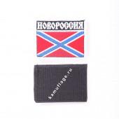 Шеврон KE Tactical Новороссия прямоугольник 5,5х7 см синий/красный/белый