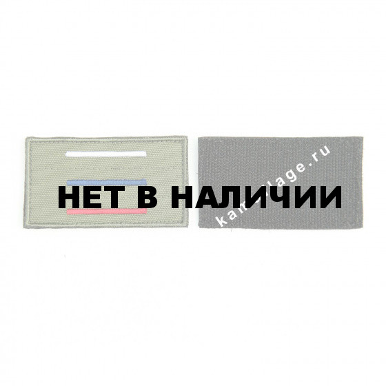 Шеврон KE Tactical Триколор полоски 4,5х8 см олива