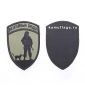 Шеврон KE Tactical Вежливые люди форма Щит 7х10,5 см олива/черный