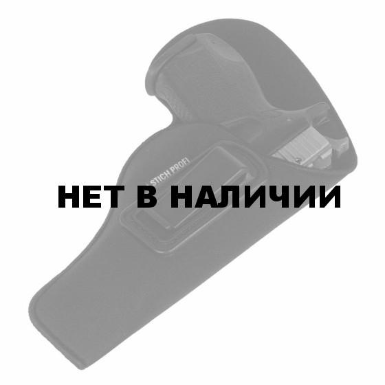 Кобура Stich Profi скрытого ношения Колибри для Гроза-03 Расположение: Левша, Модель: Стандартная