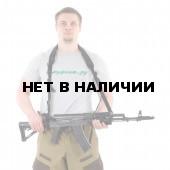 Ремень KE Tactical оружейный одно/двух точечный черный