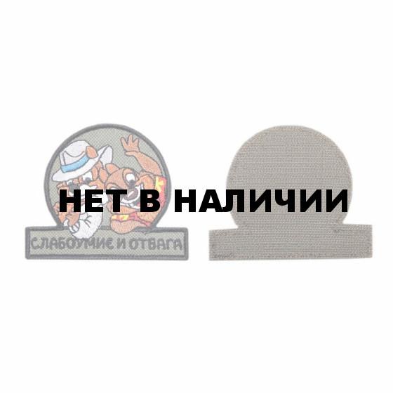 Шеврон KE Tactical Чип и Дейл слабоумие и отвага 9х7,5 см олива