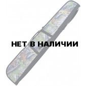 Чехол ХСН ружейный (папка 120 см)