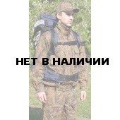 Рюкзак ХСН Горный (80 литров)