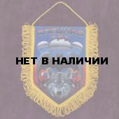 Вымпел VoenPro Спецназ ГРУ