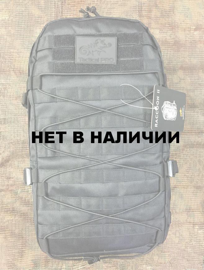 e63b0ca17e86 Рюкзак Tactical PRO Racoon II 25л 600 Den черный, производитель ...