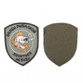 Шеврон KE Tactical Болен рыбалкой форма щит 7,5х9,5 олива/черный/серый/оранжевый