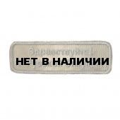 Шеврон Я - Русский Оккупант прямоугольник 10,5х3 см A-Tacs FG/олива