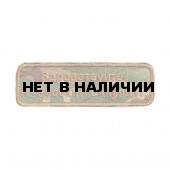 Шеврон KE Tactical Я - Русский Оккупант прямоугольник 10,5х3 см multicam/coyote