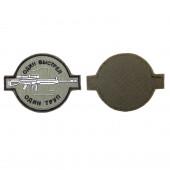 Шеврон KE Tactical Один выстрел - один труп 11х8,5 см олива/черный/белый